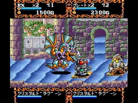 SNES - Parlons jeu Hqdefa72