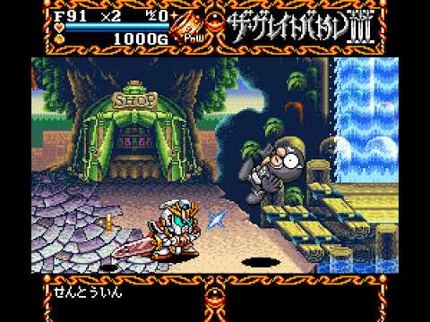 SNES - Parlons jeu Hqdefa73