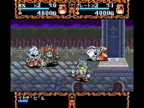 SNES - Parlons jeu Hqdefa74