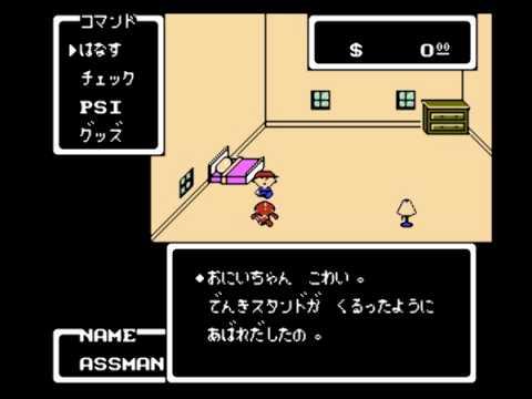 [NES] En vrac - Page 6 Hqdefa93