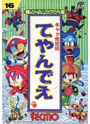 [NES] En vrac - Page 11 Kyatto10