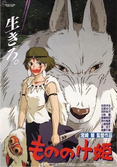 Votre anime ou series d'animé du moment. - Page 35 Monono10