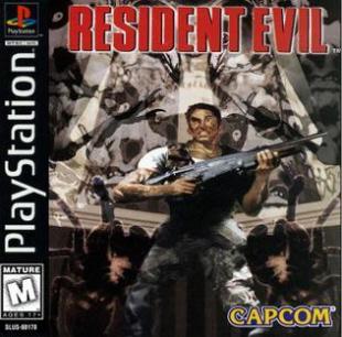 Resident Evil (PS1) Reside12
