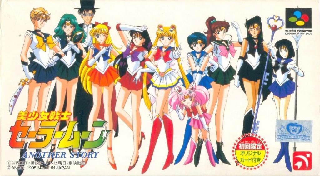 SNES - Parlons jeu - Page 3 Sailor10