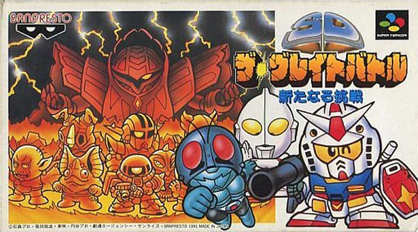 SNES - Parlons jeu Sd-the13