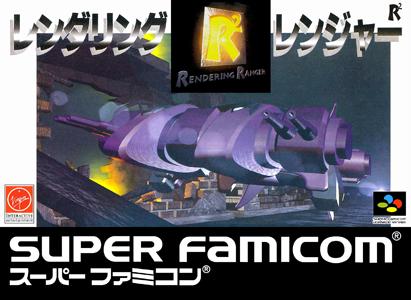 Rendering Ranger : R2 (Super Famicom) Sfc_re10