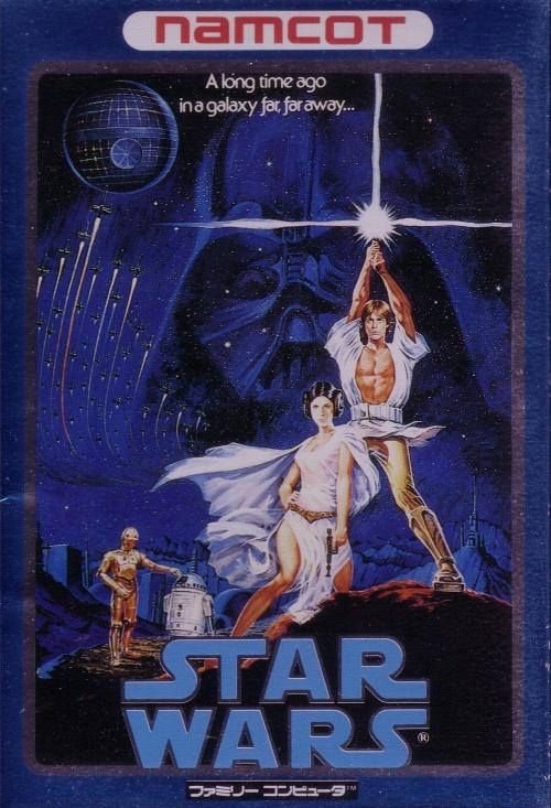 [NES] En vrac - Page 16 Star_w10