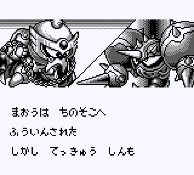 Consoles portables - Parlons jeu ! - Page 5 Tekkyu13