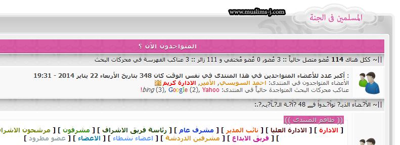الاستايل الحصرى لاحلى منتدي 2016 2014-010