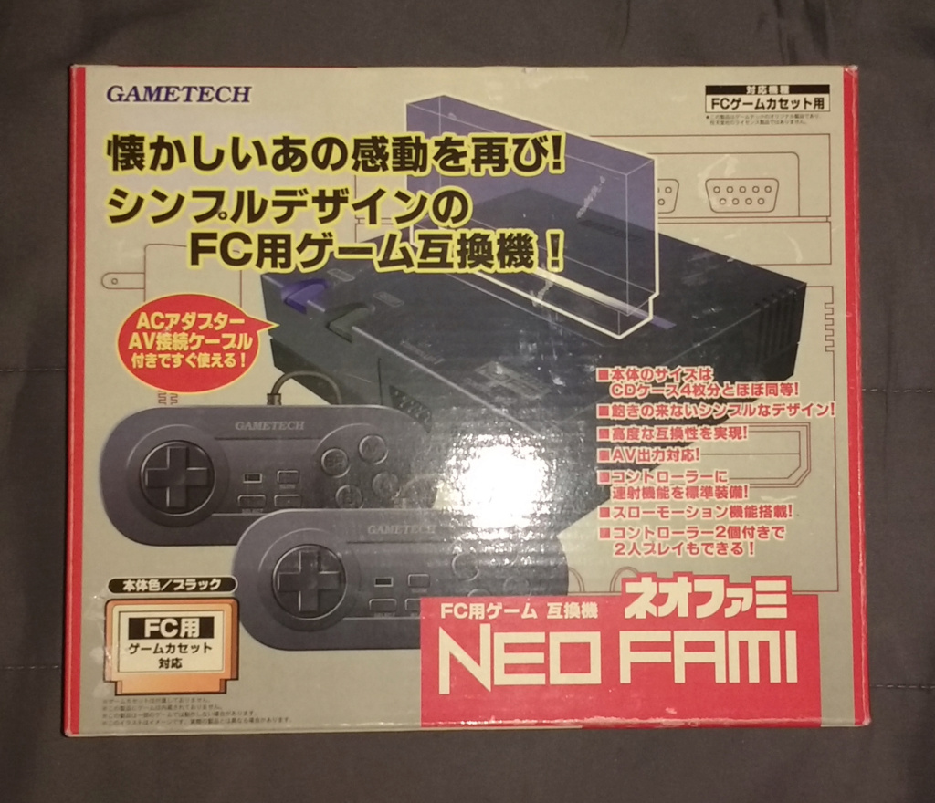 [VENDU] Neo Fami Gametech Img_2012