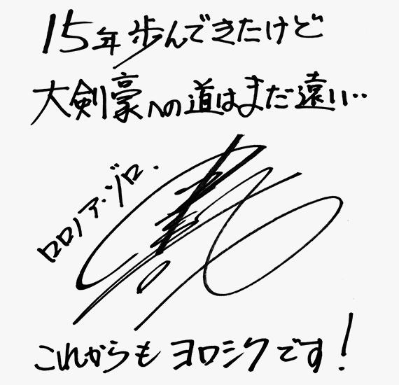 15 Jahre One Piece Anime Img_w511
