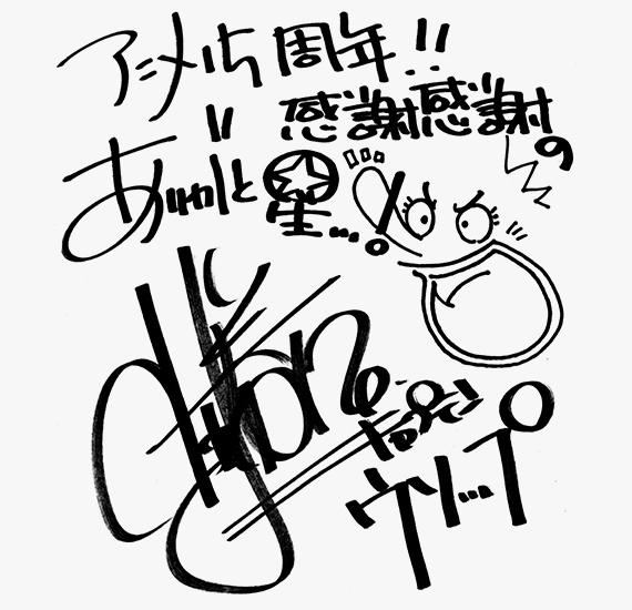 15 Jahre One Piece Anime Img_w512
