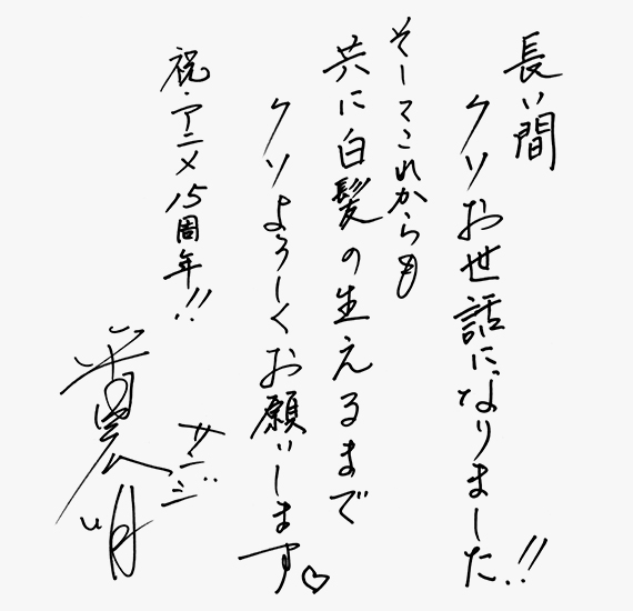 15 Jahre One Piece Anime Img_w513