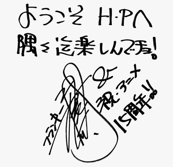 15 Jahre One Piece Anime Img_w514