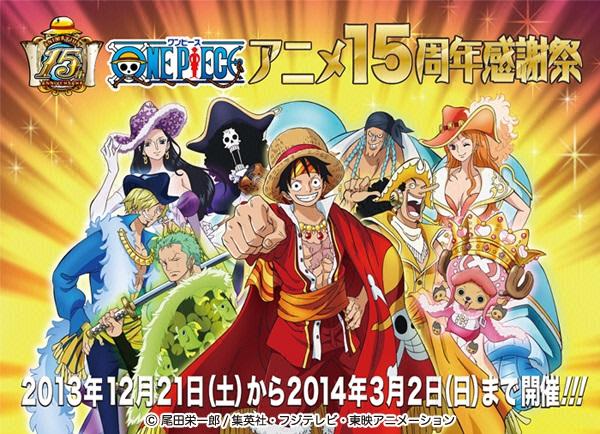 15 Jahre One Piece Anime Onepie10