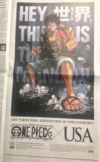 One Piece: 300 Millionen Kopien! Photo110