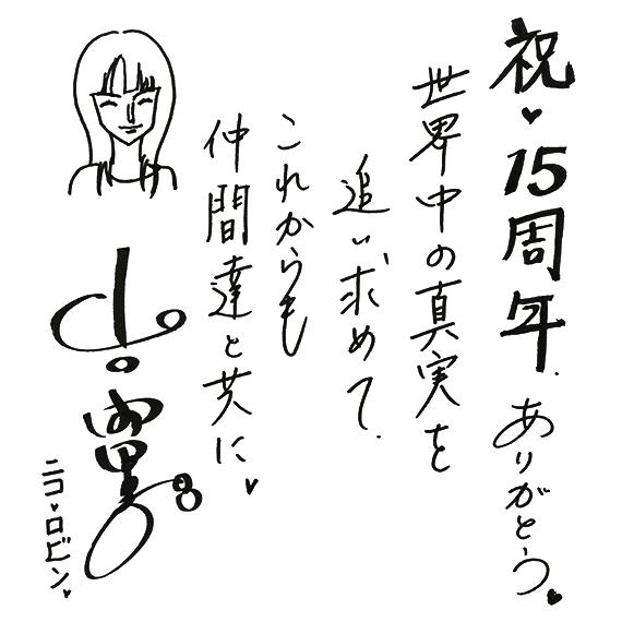 15 Jahre One Piece Anime Yamagu10