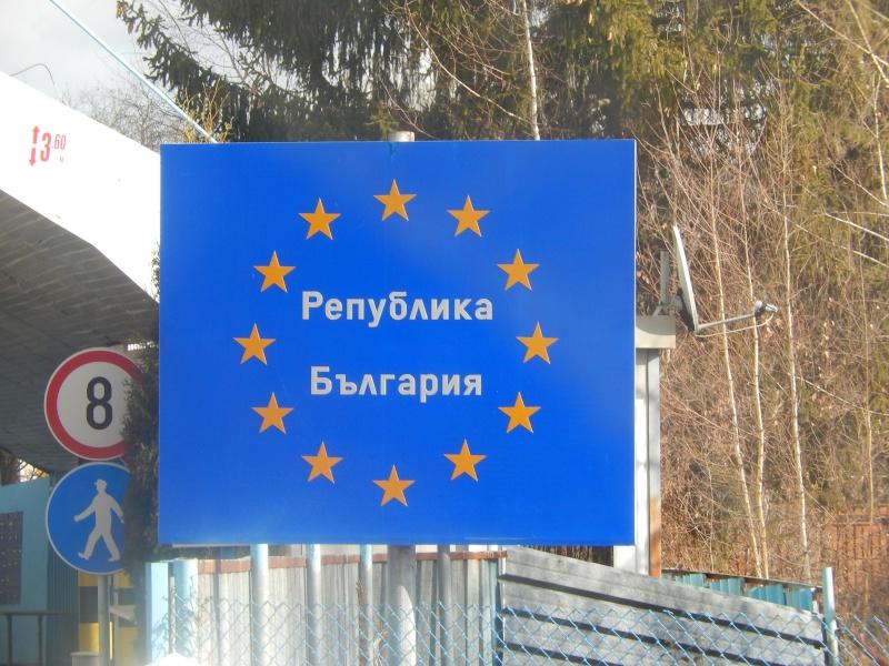 La BULGARIE passage de notre 10 ème frontière le 20.01.2014 Dscn2915