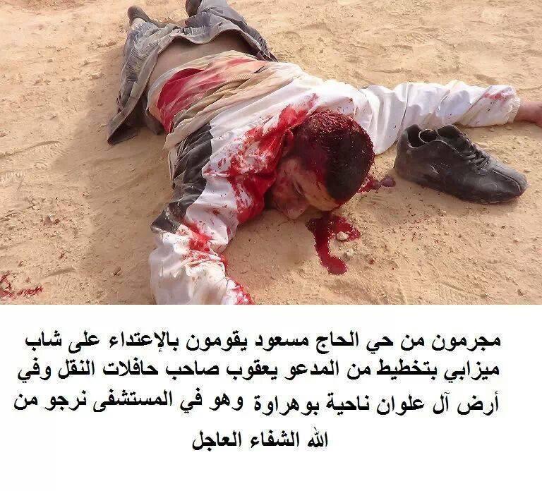Ghardaïa : début de la désobéissance civile des Mozabites  136