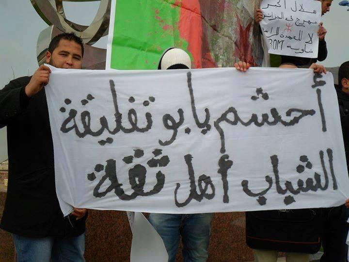 Liberté d'expression en Algerie ! 17947112