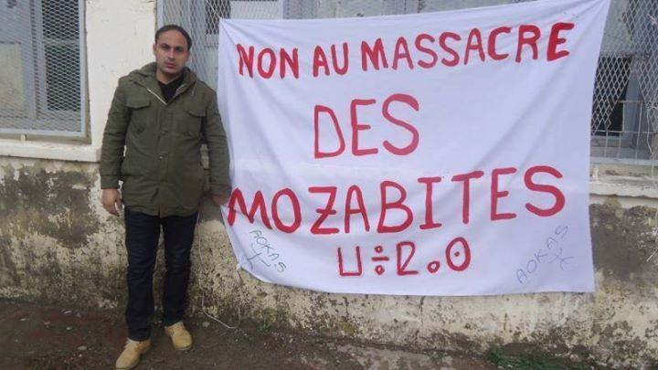 MOZABITES - Rassemblement de solidarité avec les mozabites à Aokas le mardi 11 fevrier 2014 (6) - Page 2 Mzab25