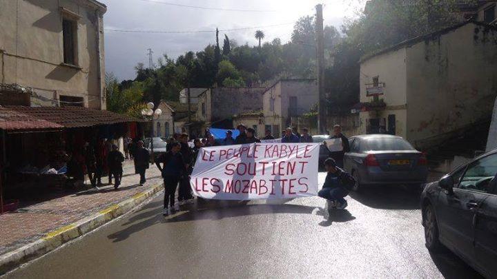 MOZABITES - Rassemblement de solidarité avec les mozabites à Aokas le mardi 11 fevrier 2014 (6) - Page 2 Mzab30