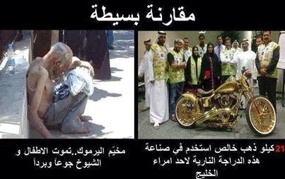 أين العدل يا عرب 15265810