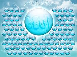 إلعب معنا و أحفظ اسماء الله الحسنى... - صفحة 3 Images32