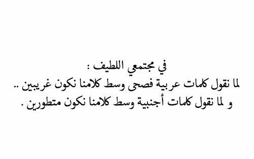 عند العرب فقط Tumblr10