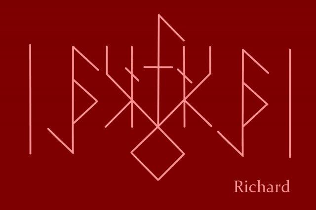 Снятие родовой защиты Richard. Fdfdfd10