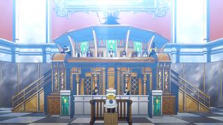 Guild Master Office