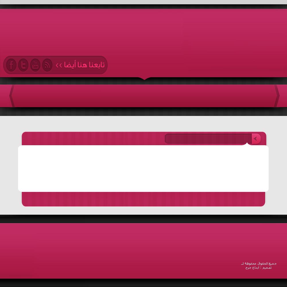 إستايل تومبيلات - إستايل تطويري أحمر احترافي Ouuoo_11