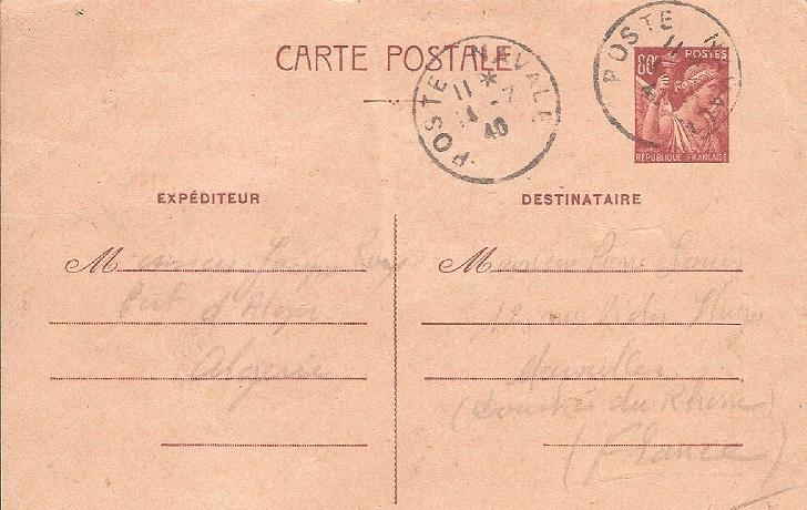 Les Cachets Anonymes de 1940. Cachet15