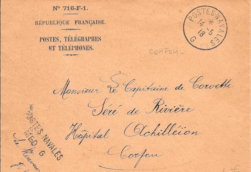 Bureau Naval Secondaire MED.G de Corfou Cachet16