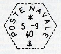 Bureau Postal Naval Temporaire N° 33 de Dakar Img21514