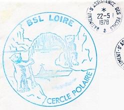 LOIRE (BÂTIMENT DE SOUTIEN LOGISTIQUE) Img86210