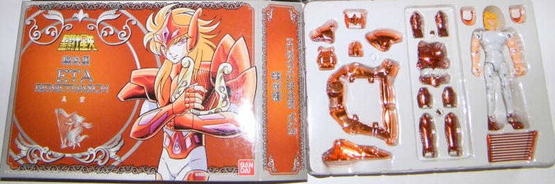 Mini Lotto Cavalieri dello Zodiaco Saint Seiya Bandai HK  Image790