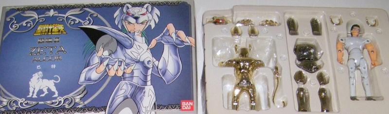 Mini Lotto Cavalieri dello Zodiaco Saint Seiya Bandai HK  Image791