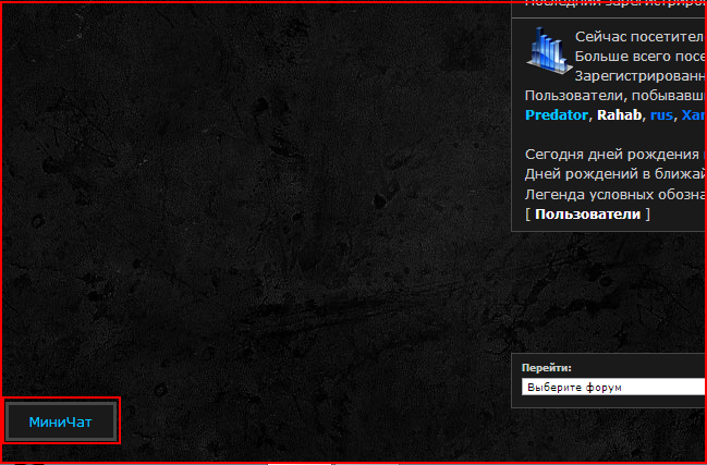 Новости функционала сайта/форума 12310