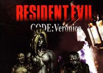 Resident Evil: Code: Veronica - Book #4 77625210