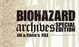 Biohazard Archives Special Edition - Jill & Chris's file Biohaz10