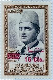 Les Timbres, Monnaies et Pièces du Maroc 1956_111