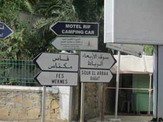Octobre 2011/ 2013 - Voyage au Maroc  - Page 2 Img_1410