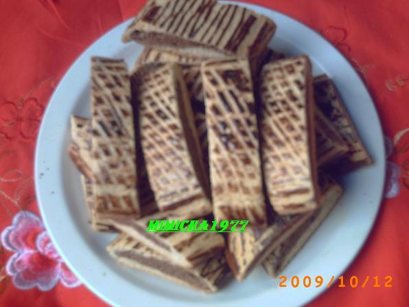 حلوة الكروكي Pict0011