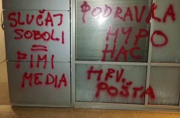 Podsjetnik Karamarku: Na vratima tvrtke koju je osnovao osvanuli grafiti: Soboli, Fimi media, Hypo... 1_238810