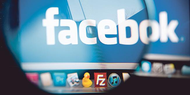 FACEBOOK D0 2017. GUBI 80 POSTO KORISNIKA Facebo10