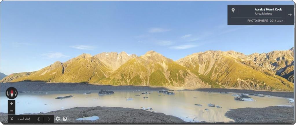 نيوزيلاندا جنة الله في أرضة  Ouo_210
