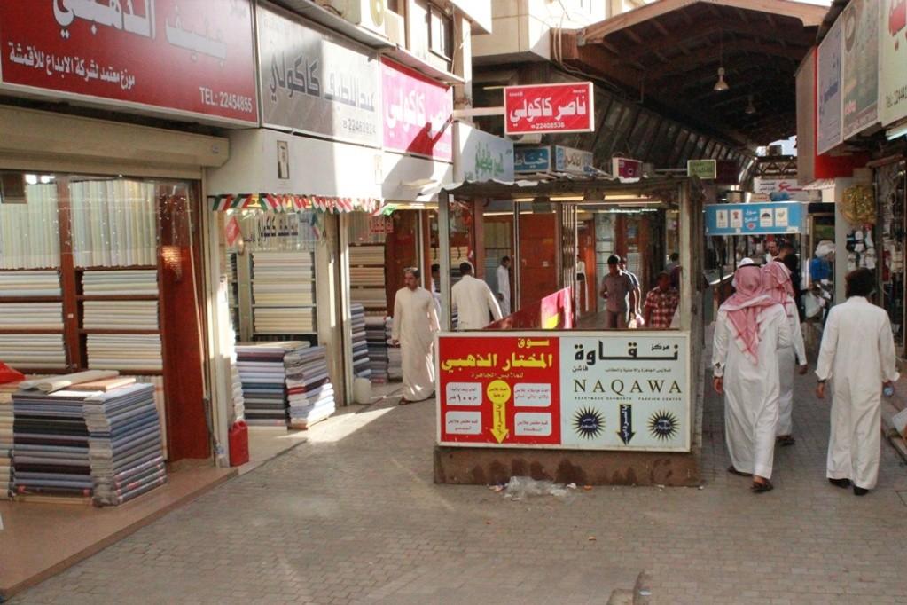 السياحة بالكويت  Ouu_ou11