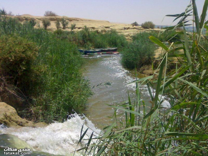 مصر أم الدنيا Ouuusu10
