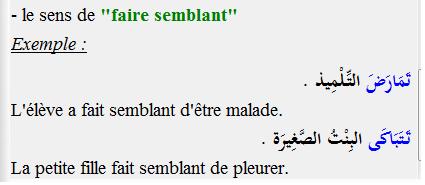 verbe - EtudiantDesSciences - Page 56 Sens_211